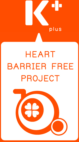 K-Plus Heart Barrier Free Project